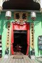 Perakan mansion Penang Malaysia Royalty Free Stock Image