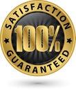 100 percent customer satisfaction guaranteed golden sign with ri Royalty Free Stock Photo