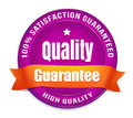 Percent satisfaction guarantee purple high quality badge Stock Images