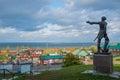 Pereslavl Zalessky, Yaroslavl Region, Russia – September 29, 2014: Monument to Peter the Great on background of Pleshcheeva Lake Royalty Free Stock Photo