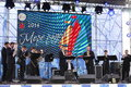 Performance artists, orchestra, ensemble of wind instruments kronwerk brass