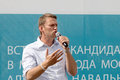 Performance of the moscow mayoral candidate alexei navalny russia Royalty Free Stock Images