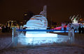 PERM, RUSSIA - JAN 11, 2014: Sculpture bobsled at evening Royalty Free Stock Photography