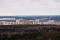 Perm russia the panorama of the city of perm industrial area Royalty Free Stock Photo