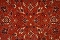 Persian Carpet Texture Royalty Free Stock Photo