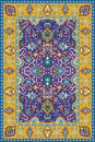 Persian detailed  carpet Royalty Free Stock Photos