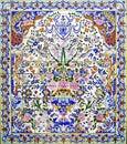Persian Mosaic Royalty Free Stock Photo
