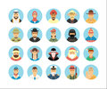 Persons icons collection. Icons set illustrating people occupations, lifestyles, nations. Royalty Free Stock Photo