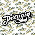Perugia The Name Of The Italian City In The Region Of Umbria. Hand Drawn Lettering