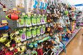 Pet products, Big W superstore