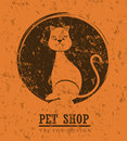 Pet shop Stock Image