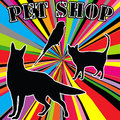 Pet shop advertising with pets silhouettes Royalty Free Stock Photos
