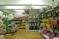 Pet shop inside picture selling lot of food and equipments Stock Photography