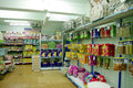 Pet shop inside picture selling lot of food and equipments Royalty Free Stock Photo