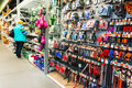 Pet store accessories customer in department hornbach hypermarket romania Stock Photos