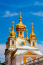 Petergof east chapel in peterghof st petersburg russia Royalty Free Stock Photos