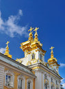 Peterhof Palace Church Stock Images