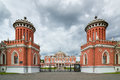 The Petroff Palace in Moscow. Built in neo-gothic style. Royalty Free Stock Photo