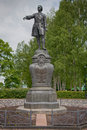 Petrozavodsk. Monument to Peter the Great. Royalty Free Stock Photo