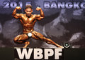 Pham van mach of vietnam bangkok november in action during wbpf world bodybuilding and physique sport championships at mcc hall Royalty Free Stock Images