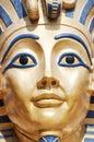 Pharaoh Royalty Free Stock Photo