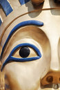 The pharaoh eye Royalty Free Stock Photos