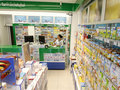 Pharmacy shop drugstore interior Stock Photography