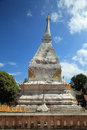 Phra That Si Song Rak Royalty Free Stock Photos