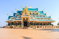 Phu kon forest temple udorn thani thailand Stock Images