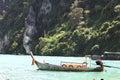 Phuket thailand january landscape sea kayak excursion boat asia on january in Stock Photos