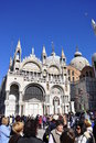 Piazza San Marco in Venice Doges Palace Stock Images