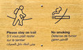 Pictograms for hikers