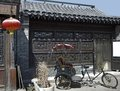 Pictorial scenery in beijing sunny illuminated detail china with richshaw and traditional architecture Stock Photos