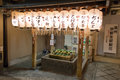 Picture of japanese purification fountain in kyoto temple with lighted characteristic oriental lantern Stock Photo