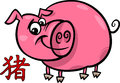 Pig chinese zodiac horoscope sign cartoon illustration of Stock Photos
