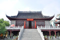 Pilu Temple, Nanjing Royalty Free Stock Image