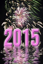 2015, pink fireworks Royalty Free Stock Photo