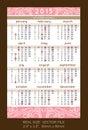 Pink Pocket Calendar 2015, Wit...