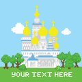 Pixel art isolated vector church Royalty Free Stock Photo