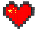 Pixel Heart as China Flag Royalty Free Stock Photo