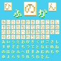 Pixel japanese hiragana alphabet vector font three dimensional stock vector Royalty Free Stock Photos
