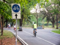 A place to relax and exercise for cycling trotting which is in thailand such called suan rod fie Royalty Free Stock Photography