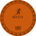 Plaque du grec ancien Photo stock