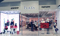 Plata shop in hong kong located tseung kwan o plaza tseung kwan o is a lady clothing retailer Stock Photography