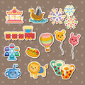 Playground stickers Stock Images
