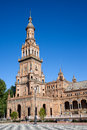 Plaza de Espana Tower in Seville Royalty Free Stock Photo