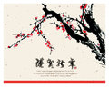 Plum trees and flowers in the New Year greeting card. New Year C Stock Images