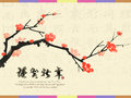 Plum trees and flowers in the New Year greeting card. New Year C Stock Photos