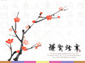 Plum trees and flowers in the New Year greeting card. New Year C Royalty Free Stock Photo