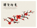Plum trees and flowers in the New Year greeting card. New Year C Stock Image